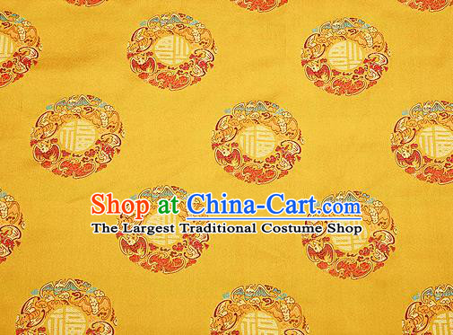 Top Grade Classical Fu Character Pattern Yellow Brocade Chinese Traditional Garment Fabric Qipao Satin Material Drapery