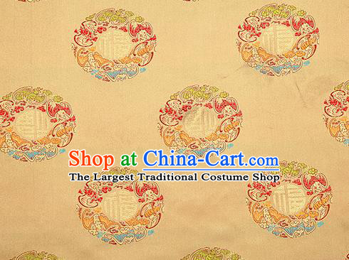 Top Grade Classical Fu Character Pattern Light Golden Brocade Chinese Traditional Garment Fabric Qipao Satin Material Drapery