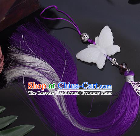 Chinese Traditional Handmade Waist Accessories Palace Purple Tassel Butterfly Jade Pendant for Men