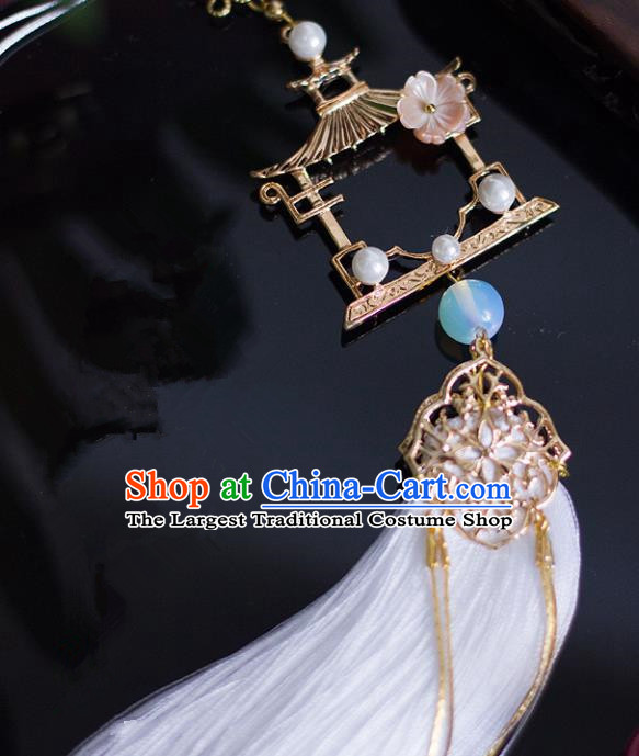 Chinese Traditional Handmade White Tassel Waist Accessories Palace Jade Pendant for Men