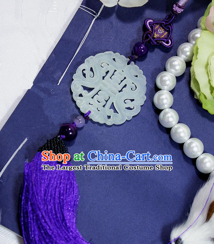 Chinese Traditional Handmade Purple Tassel Waist Accessories Palace Longevity Jade Pendant for Men