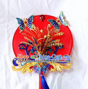 Chinese Traditional Wedding Cloisonne Butterfly Round Fans Ancient Bride Handmade Red Palace Fans for Women