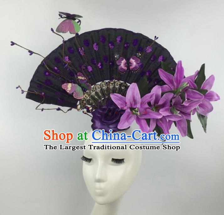 Chinese Traditional Exaggerated Palace Headdress Catwalks Purple Lily Flowers Hair Accessories for Women