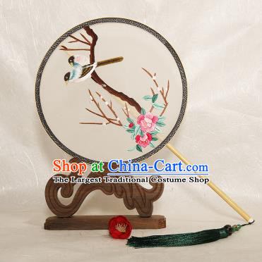 Chinese Traditional Palace Fans Embroidered Birds Round Fans Ancient Hanfu Silk Fan for Women
