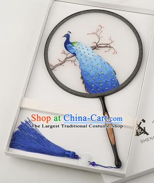 Chinese Traditional Palace Fans Embroidered Peacock Fans Ancient Hanfu Silk Round Fan for Women