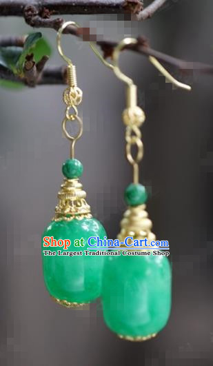 Chinese Traditional Wedding Hanfu Jade Earrings Ancient Bride Palace Jewelry Accessories for Women