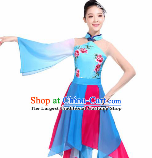 Chinese Traditional Folk Dance Costumes Classical Dance Umbrella Dance Dress for Women