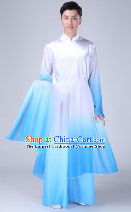Chinese Traditional Folk Dance Clothing Classical Dance Blue Costumes for Men