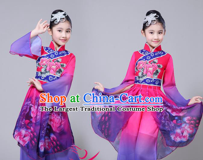 Chinese Traditional Folk Dance Dress Classical Dance Umbrella Dance Costumes for Kids