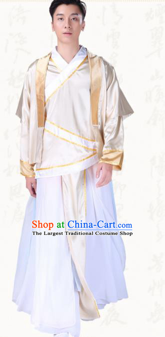 Chinese Traditional Folk Dance Golden Clothing Classical Dance Costumes for Men