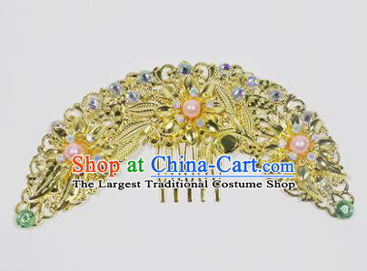 Chinese Traditional Palace Hair Accessories Ancient Bride Hair Comb for Women