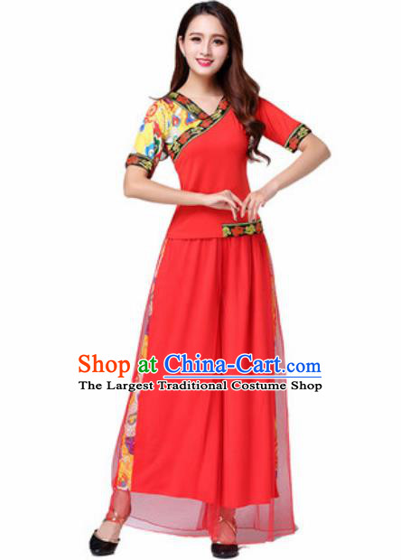 Traditional Chinese Folk Dance Yangko Red Costumes Group Dance Fan Dance Clothing for Women