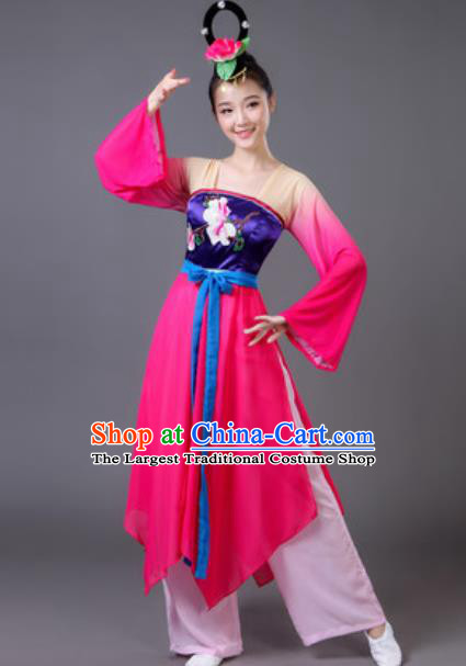 Traditional Chinese Classical Dance Rosy Costumes Fan Dance Umbrella Dance Clothing for Women