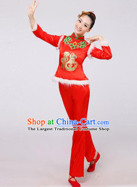 Traditional Chinese Folk Dance Yangko Red Costumes Fan Dance Clothing for Women