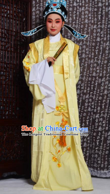 Professional Chinese Peking Opera Niche Costumes Embroidered Yellow Clothing for Adults