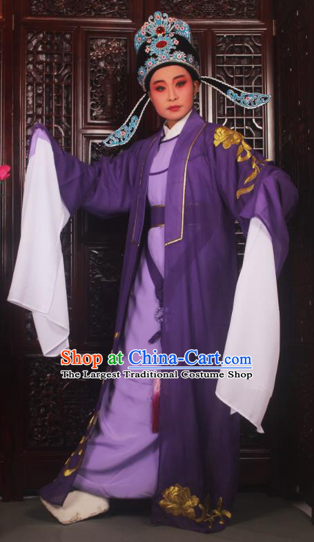Professional Chinese Peking Opera Niche Costumes Embroidered Purple Clothing for Adults