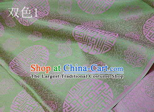 Traditional Chinese Royal Pattern Design Green Brocade Fabric Silk Fabric Chinese Fabric Asian Material