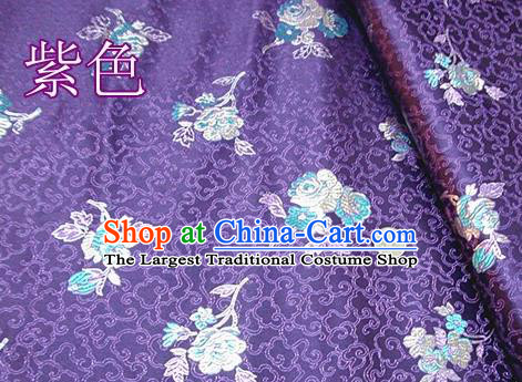 Traditional Chinese Royal Pattern Purple Brocade Tang Suit Fabric Silk Fabric Asian Material