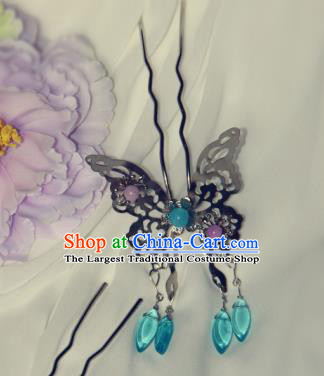 Traditional Chinese Ancient Tang Dynasty Princess Hair Accessories Butterfly Hairpins for Women