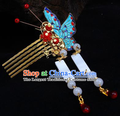 Chinese Traditional Hair Accessories Blueing Butterfly Hair Comb Ancient Princess Hairpins for Women