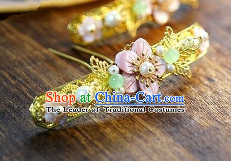 Chinese Handmade Classical Hair Accessories Hair Clip Ancient Bride Hairpins for Women