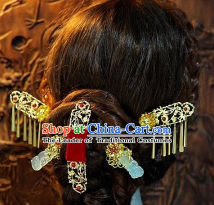 Chinese Handmade Classical Hair Accessories Hair Clip Ancient Hairpins Complete Set for Women