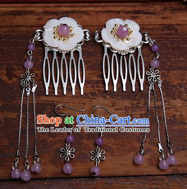 Handmade Chinese Ancient Hair Accessories Purple Beads Tassel Hair Comb Hairpins for Women