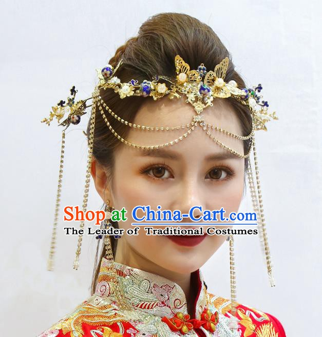 Chinese Handmade Classical Hair Accessories Ancient Palace Hairpins Butterfly Hair Clasp Complete Set for Women
