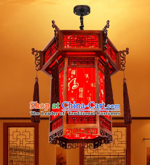 Traditional Chinese New Year Red Palace Lanterns Wood Hanging Lantern Ancient Ceiling Lamp