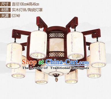 Traditional Chinese Nine-lights Ceiling Palace Lanterns Handmade Ceramics Lantern Ancient Lamp