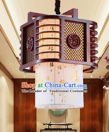 Traditional Chinese Handmade Wood Lantern Asian Ceiling Lanterns Ancient Lantern