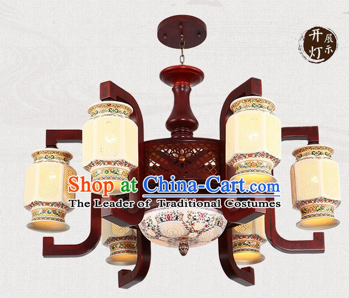 Traditional Chinese Handmade Ceramics Ceiling Lantern Asian Six-Lights Lanterns Ancient Lantern