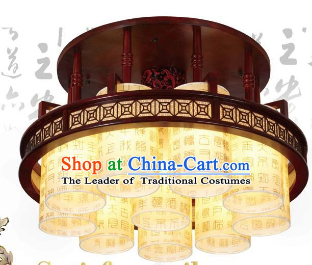 Traditional Chinese Handmade Wood Palace Lantern Ten-Lights Ceiling Lanterns Ancient Lamp