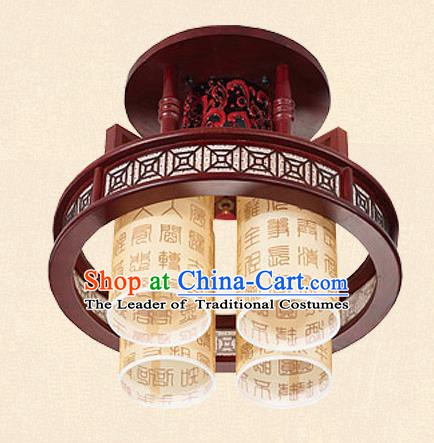 Traditional Chinese Handmade Wood Palace Lantern Four-Lights Ceiling Lanterns Ancient Lamp