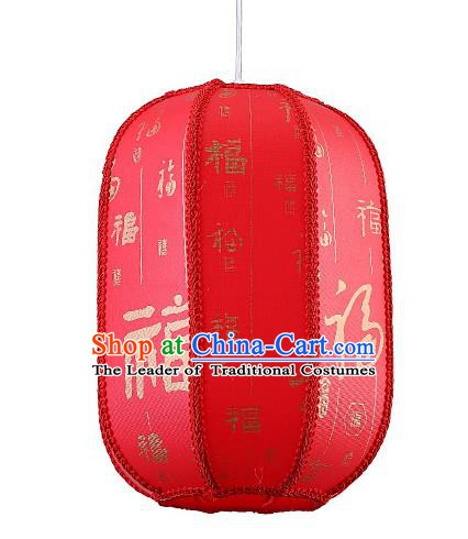 Top Grade Handmade Red Sheepskin Lanterns Traditional Chinese Hanging Palace Lantern Ancient Lanterns