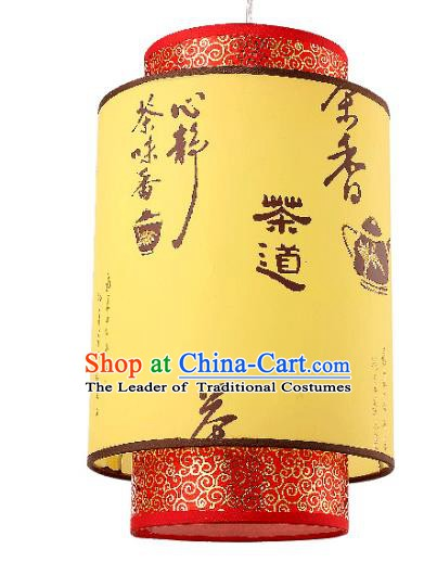Top Grade Handmade Tea Lanterns Traditional Chinese Yellow Hanging Palace Lantern Ancient Lanterns