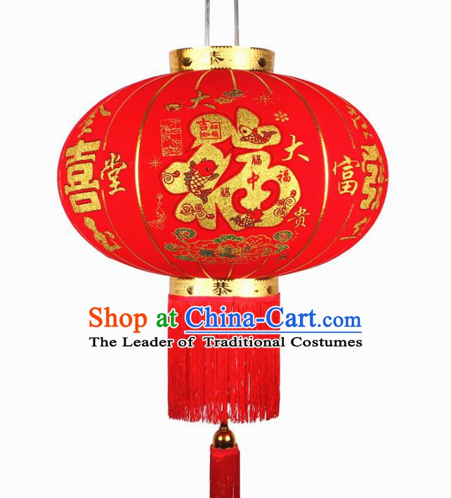 China Handmade New Year Lucky Lanterns Traditional Chinese Red Palace Lantern Ancient Lanterns