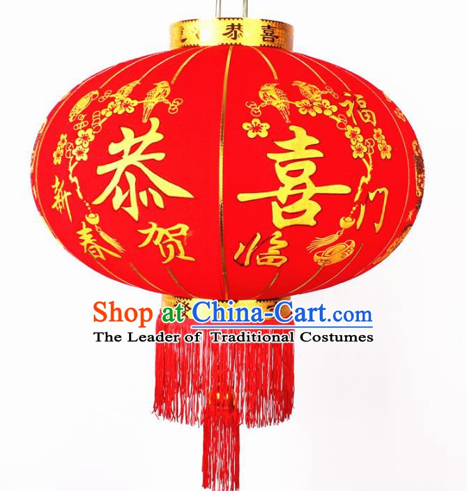 China Handmade New Year Lanterns Traditional Chinese Red Wedding Palace Lantern Ancient Lanterns