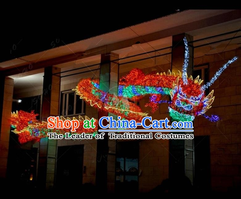 Traditional Dragon Light Show Decorations Lamps Stage Display Lamplight LED Lanterns