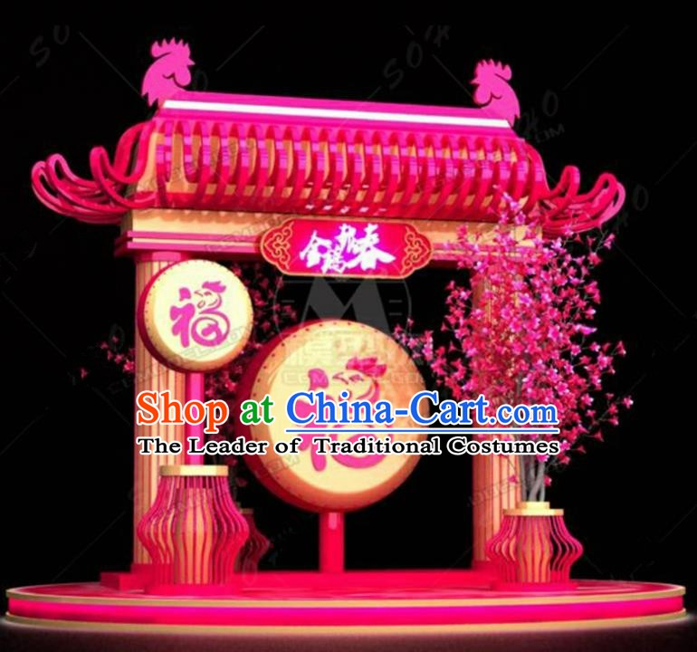 Handmade China Spring Festival Lamp Archway Lamplight Decorations Stage Display Lanterns