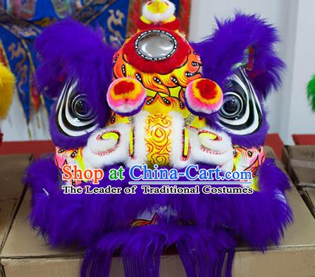 Chinese Traditional Parade Purple Wool Lion Head Professional Celebration Lion Dance Costumes Complete Set