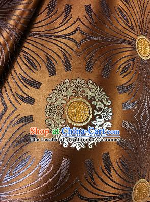 Chinese Traditional Fabric Mongolian Robe Brown Brocade Chinese Fabric Asian Tibetan Robe Material
