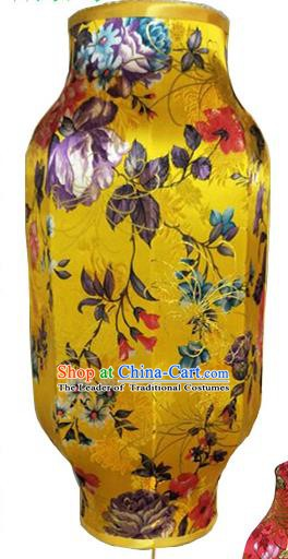Traditional Chinese Handmade Ancient Lantern Peony Flowers Yellow Lanterns Festival Lamps