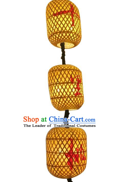 Traditional Chinese Ancient Palace Lantern Bamboo Skin Ceiling Lanterns Hanging Lanern