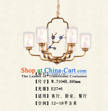 Traditional Chinese Palace Lantern Classical Plum Blossom Ceiling Lamp Ancient Lanern