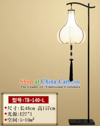 Traditional Asian Chinese Lantern China Ancient Electric Pumpkin Floor Lamp Palace Lantern