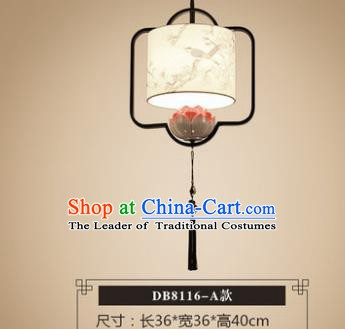 Traditional Chinese Handmade Lantern Classical Lotus Round Ceiling Lamp Ancient Lanern