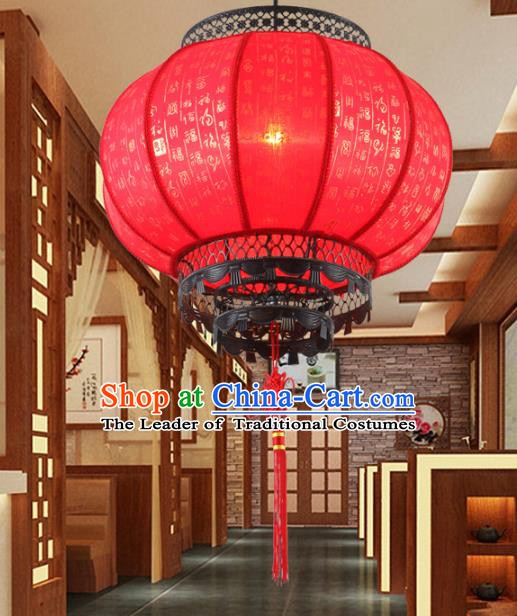 Asian China Handmade New Year Lantern Traditional Ancient Red Ceiling Lamp Hanging Palace Lanterns