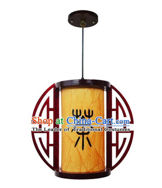 Chinese Handmade Palace Wood Lantern Traditional Butterfly Lantern Ceiling Lamp Ancient Lanterns