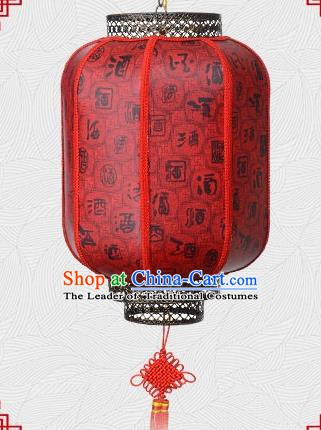 Chinese Handmade Palace Lantern Traditional Hanging Lantern Wine Red Ceiling Lamp Ancient Lanterns
